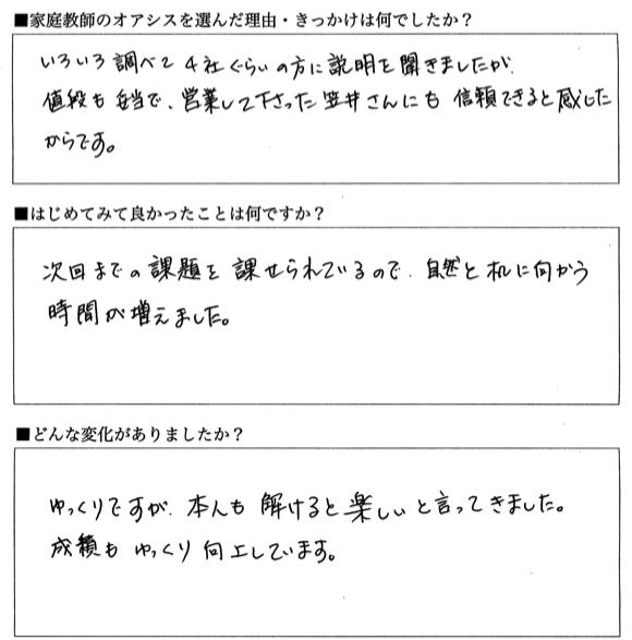 スクリーンショット 2015-01-26 16.10.56