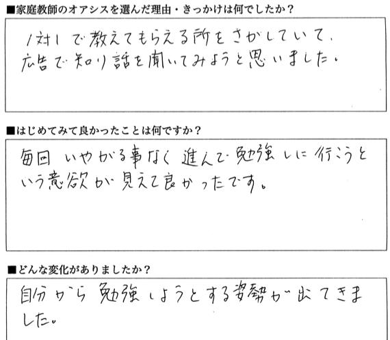 スクリーンショット 2015-01-26 16.09.09