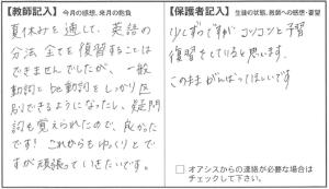 201508中森2
