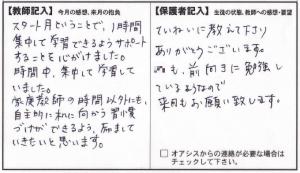 201510中長
