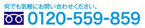 スクリーンショット 2015-11-01 23.55.59