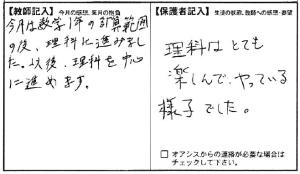 201403マキタ