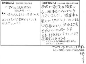 201403中山