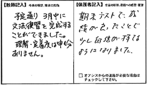 201403杉田