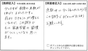201510中森