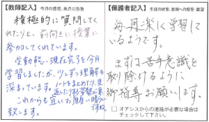 201510滝本