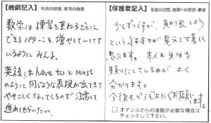 201510塚本2