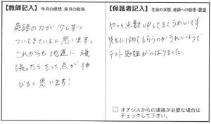 201511中森