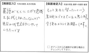 201511塚本2