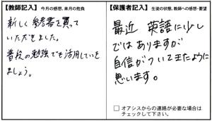 201406松尾