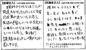 201405山崎