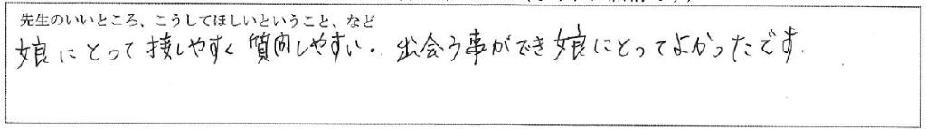 201602古川