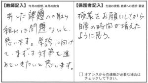 201409鈴木