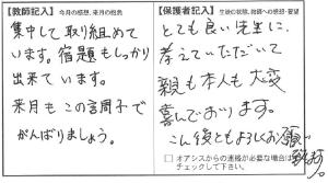 201406本田