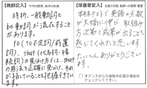 201603滝本