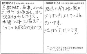 201604中山3
