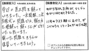 201110岡田
