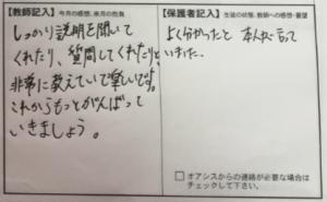 201604小田