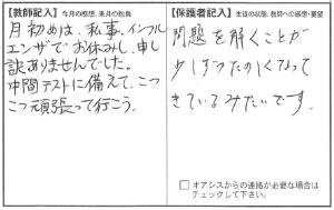 201604中山2
