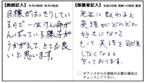 201604池田