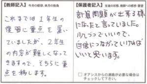 201605前田2