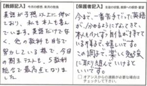 201606前田