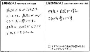 201606中森
