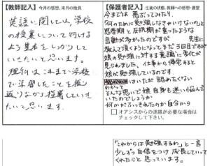 201611福田