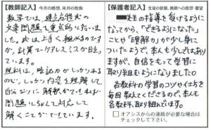201612福田