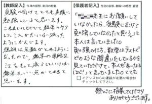 201701福田2