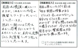 201701福田3