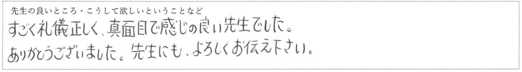 201801松田