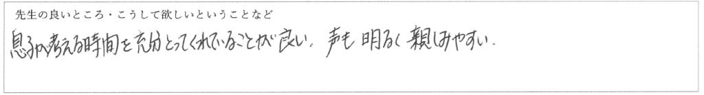 201801田中