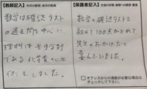 201806井村