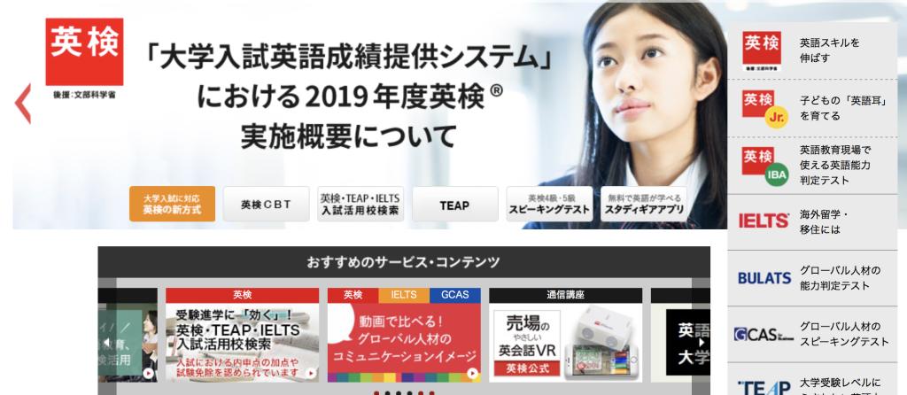 スクリーンショット 2019-03-18 14.46.33