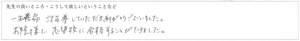 201901田中
